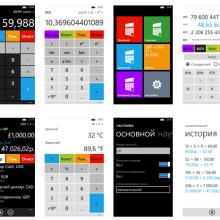 Calculator³ - бесплатный инженерный калькулятор