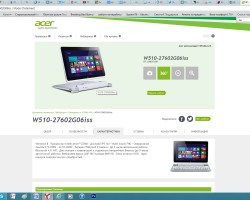 Acer Iconia Tab W510: видеообзор Windows 8-планшета