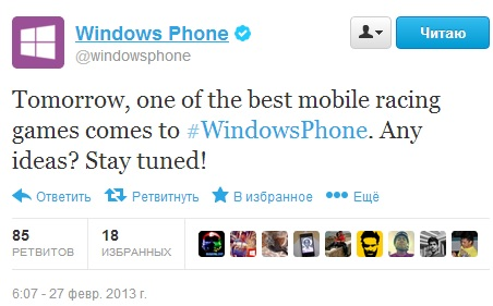 Twitter-аккаунт Windows Phone обещает отличные гонки уже завтра!