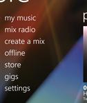 Музыка Nokia
