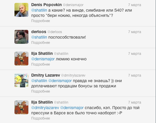 Илья Шатилин о приятных для WP изменениях в МегаФоне - 2