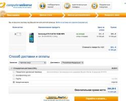 Samsung ATIV S — за 14,5 тысячи рублей!