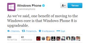 Твиттер разработчиков Windows Phone