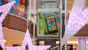 3D-голограмма Nokia Lumia 920