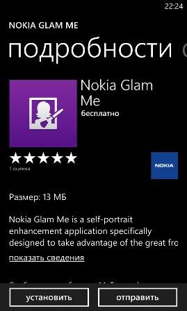 Nokia Glam Me