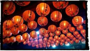 Китайские фонарики (宥均, Китай)