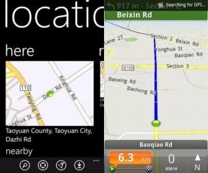 HTC Location