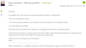 Ответ техподдержки Microsoft