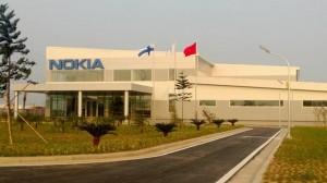 Новый завод Nokia во Вьетнаме