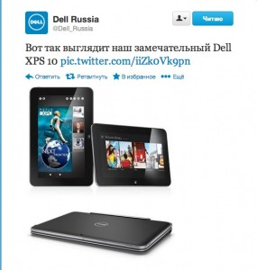 Windows RT-планшет Dell XPS 10