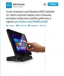 Windows 8-планшет Dell Latitude 10