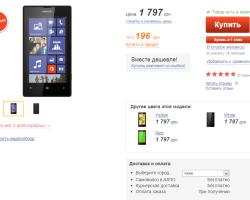 Смартфоны Nokia Lumia 520 и Nokia Lumia 720 уже можно купить в Украине