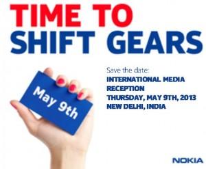 Приглашение от Nokia