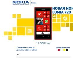 В России: предзаказ и дата начала продаж Nokia Lumia 720!