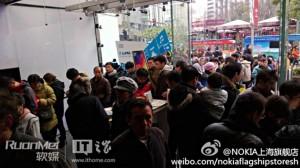 Флагманский магазин Nokia в Шанхае