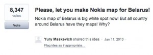 Карты Nokia для Беларуси