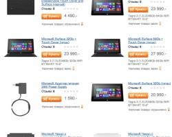 Microsoft Surface RT — теперь и в Связном!
