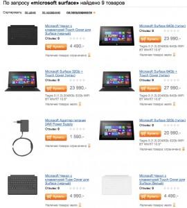 Microsoft Surface RT - теперь и в Связном!