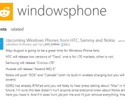 Новые смартфоны на базе Windows Phone от Samsung, Nokia, HTC и Huawei?