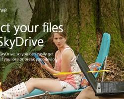 Microsoft предоставляет студентами 3 Гб дополнительного места в SkyDrive