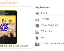 Завтра Nokia анонсирует смартфон Asha 501