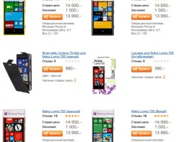 Nokia Lumia 720: снижение цены в Связном и сверхдорогой предзаказ через Евросеть