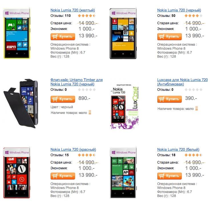 Как сделать скриншот на телефоне nokia lumia 630