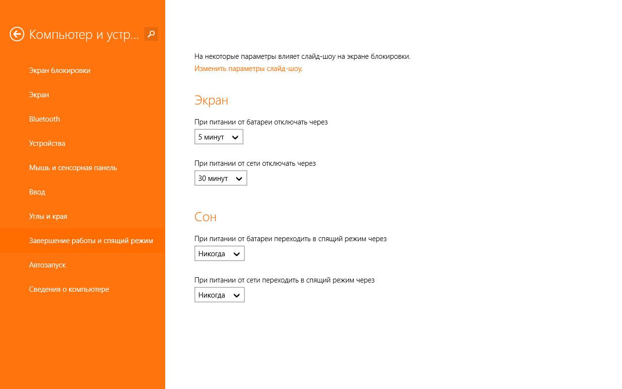 Удалить Учетную Запись Windows Phone 8.1