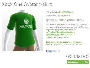 Футболка Xbox One
