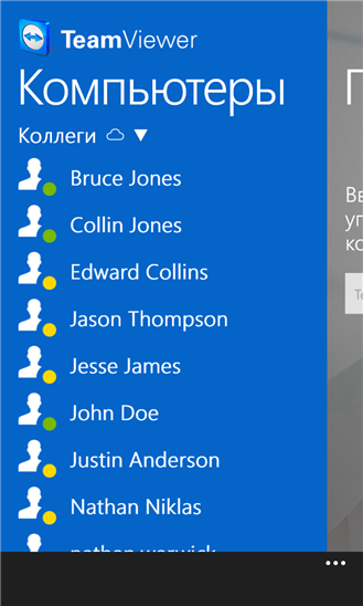 Teamviewer Для Windows 7 32 Бит Скачать Бесплатно