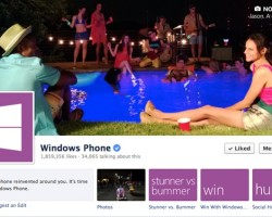 Конкурс Summer Nights #Reinvented от Microsoft