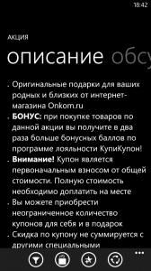 КупонГид