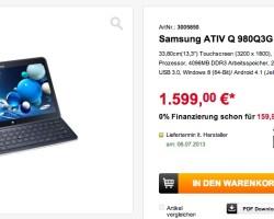 Samsung ATIV Q — 8 июля, 70 тысяч рублей