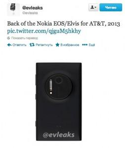 Nokia 909 - вид сзади