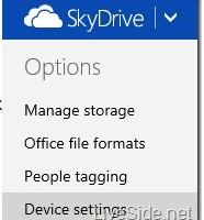 СМИ сообщили о грядущем апдейте SkyDrive