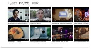 Официальный клиент ВКонтакте для Windows 8: первая информация и скриншоты