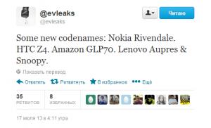 EvLeaks в Twitter