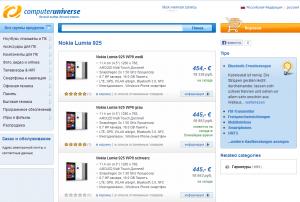 Nokia Lumia 925 в Computer Universe
