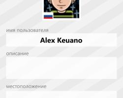В 6Sec добавлен русский язык