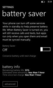 Экономия батареи