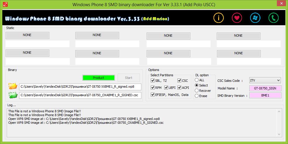 Установить обновление gdr2 на samsung ativ s