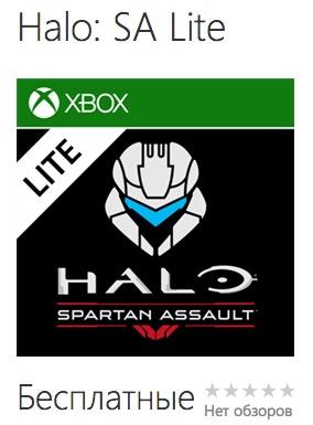 Игры для Windows Phone: бесплатная версия Halo: Spartan Assault!