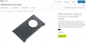 Крышка для беспроводной зарядки Nokia Lumia 1020 у Microsoft