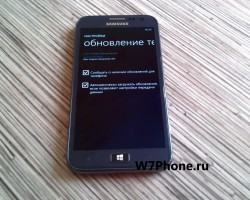 Смартфоны Samsung ATIVS начали получать обновление GDR2в России
