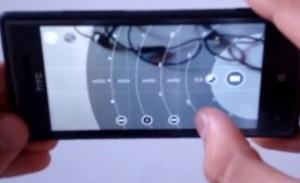 Nokia Pro Camera на HTC 8X