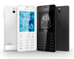 'Мировая премьера' в Москве — Nokia 515
