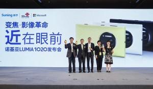 Lumia 1020 в Китае