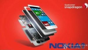 Фаблет Nokia