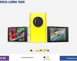 Nokia Lumia 1020 — в Польше!