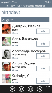 BirthToDo для Windows Phone